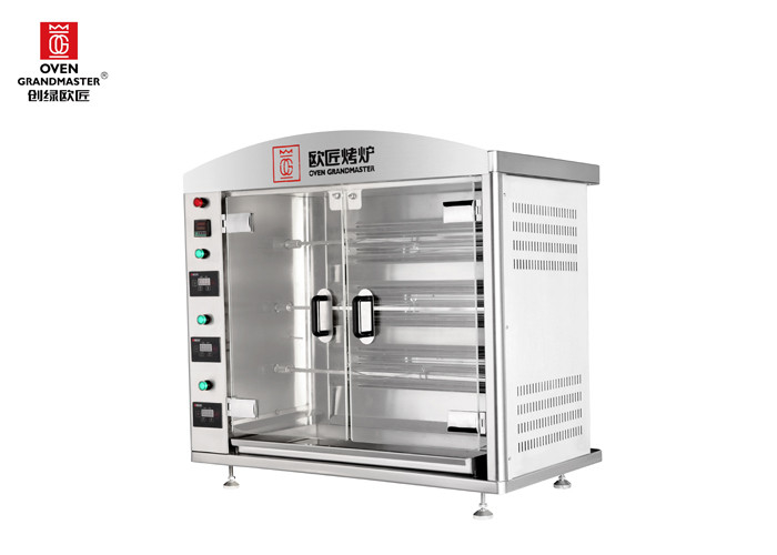 Stainless Steel 304 Roast Chicken Grill Machine / multi Chicken Electric Oven